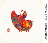 happy chinese new year 2019... | Shutterstock .eps vector #1194757867