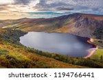 Amazing Stunning Irish...