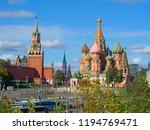 moscow kremlin and st basil's... | Shutterstock . vector #1194769471