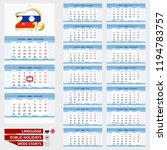 light blue wall quarterly... | Shutterstock .eps vector #1194783757