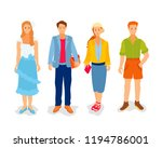 3d set of young people | Shutterstock . vector #1194786001