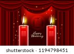 traditional chinese wedding... | Shutterstock .eps vector #1194798451