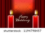 traditional chinese wedding... | Shutterstock .eps vector #1194798457