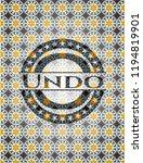 undo arabesque emblem...   Shutterstock .eps vector #1194819901