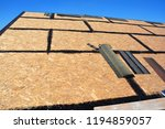 roof shingles   roofing... | Shutterstock . vector #1194859057