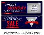 free vector cyber monday and... | Shutterstock .eps vector #1194891901