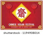 chinese vegan festival card and ... | Shutterstock .eps vector #1194908014