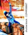 happy cute boy outdoor in the... | Shutterstock . vector #1194908887
