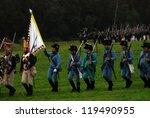 moscow region   september 02 ... | Shutterstock . vector #119490955