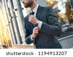 cropped profile portrait of a... | Shutterstock . vector #1194913207