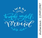 lettering composition of i want ... | Shutterstock .eps vector #1194913987