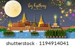 thailand travel concept. loy... | Shutterstock .eps vector #1194914041