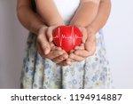 insurance concept. happy family ... | Shutterstock . vector #1194914887