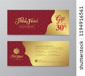 thai food and thai restaurant... | Shutterstock .eps vector #1194916561