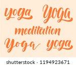 hand lettering yoga set made in ... | Shutterstock .eps vector #1194923671