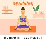 girl sitting in a meditation... | Shutterstock .eps vector #1194923674