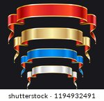 vector  gold  red merry... | Shutterstock .eps vector #1194932491