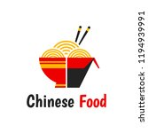 chinese food isolated flat... | Shutterstock .eps vector #1194939991