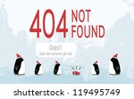 christmas 404 error   penguin... | Shutterstock .eps vector #119495749