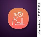 work rush app icon....