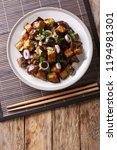 spicy sichuan eggplant is also... | Shutterstock . vector #1194981301