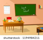 empty classroom illustration | Shutterstock .eps vector #1194984211