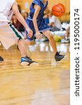 basketball game venue   Shutterstock . vector #1195000174