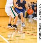 basketball game venue   Shutterstock . vector #1195000177