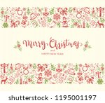 merry christmas and happy new... | Shutterstock .eps vector #1195001197