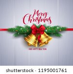 christmas vector banner with... | Shutterstock .eps vector #1195001761