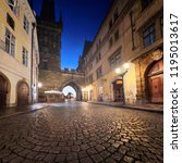 medieval street leading towards ... | Shutterstock . vector #1195013617