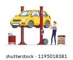tire service   modern vector... | Shutterstock .eps vector #1195018381