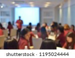 meeting blur background | Shutterstock . vector #1195024444