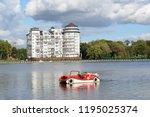 Kaliningrad  Russia   Septembe...