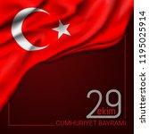 turkey waving flag vector... | Shutterstock .eps vector #1195025914