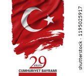 turkey waving flag on ink brush ... | Shutterstock .eps vector #1195025917