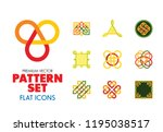 pattern icon set. hexagon... | Shutterstock .eps vector #1195038517