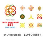 celtic ornament icon set.... | Shutterstock .eps vector #1195040554
