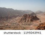 sinai. view from sapsafa peak... | Shutterstock . vector #1195043941