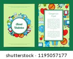 vector colored diabetes icons... | Shutterstock .eps vector #1195057177