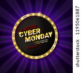 cyber monday. banner with... | Shutterstock .eps vector #1195061887