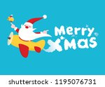 christmas greeting card with... | Shutterstock .eps vector #1195076731