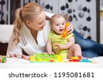cute mother and kid daughter... | Shutterstock . vector #1195081681