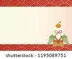 japanese style background...   Shutterstock .eps vector #1195089751