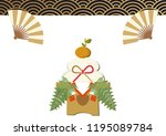 japanese style background...   Shutterstock .eps vector #1195089784