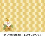 japanese style background...   Shutterstock .eps vector #1195089787