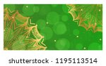 design vintage holiday cards... | Shutterstock .eps vector #1195113514