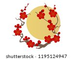 image material of red plum...   Shutterstock .eps vector #1195124947
