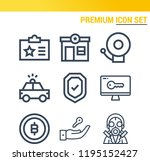 simple set of  9 outline icons...   Shutterstock . vector #1195152427