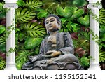 3d wallpaper  buddha sitting in ... | Shutterstock . vector #1195152541